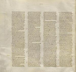 Matthew 10 - Image: Sinaiticus, Matthew 9,23 10,17