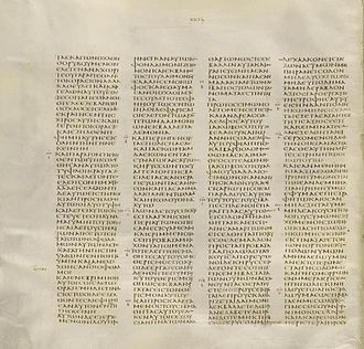 Matthew 9 - Codex Sinaiticus (AD 330-360), Matthew 9:23-10:17