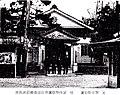 Sinzyô Police Office.jpg