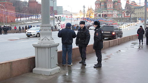 Site of the murder of Boris Nemtsov 4739.jpg