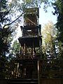 Skatu tornis -57°14′21.4″N 25°00′23.8″E - mikroskops - Panoramio.jpg