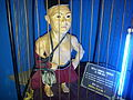 Snap from Ripleys museum at Innovative Film city Bangalore 143606.jpg