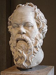 Socrates.  Writing is 'inhuman'.  Bust at the Louvre.