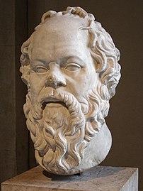 Portrait of Socrates, Roman marble, Louvre museum