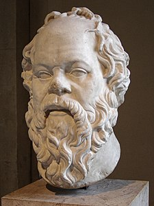 The Ancient Greek philosopher Socrates was one of the earliest recorded professors. Socrates Louvre.jpg