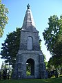 Soldiers and Sailors Monument Lake View Cemetery Skaneateles.jpg