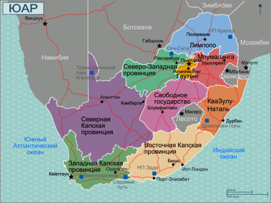 South Africa-Regions map ru.png