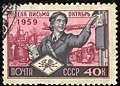 Soviet Union-1959-Stamp-0.40. Week of Letter.jpg