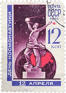 215px-Soviet_Union-1965-Stamp-0.12._Cosmonautics_Day.jpg