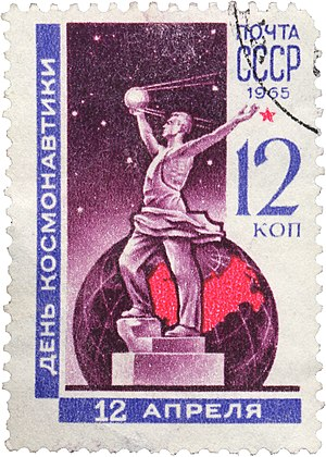 Cosmonautics Day - 1965 Soviet postage stamp commemorating Cosmonautics Day