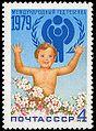 Soviet Union stamp 1979 CPA 4966.jpg