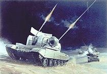 Soviet ZSU Anti-Aircraft Guns.JPEG