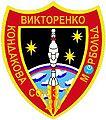 Soyuz-tm20.jpg