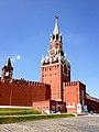 Spaso bokstas, Maskvos kremlius.jpg