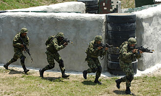 Military Forces of Colombia - Image: Special Forces Colombia