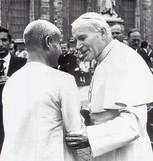 Sri Chinmoy - Chinmoy and John Paul II in Vatican, 1980