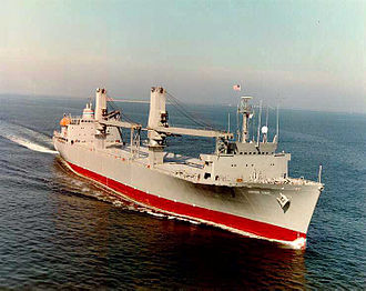 SS Gopher State (T-ACS-4) - Image: Ssgopherstate