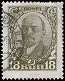 Stamp Soviet Union 1927 289.jpg