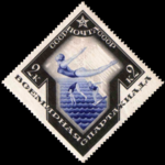 Stamp Soviet Union 1935 CPA501.png