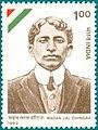 Stamp of India - 1992 - Colnect 164333 - Madanlal Dhingra Revolutionary - Commemoration.jpeg