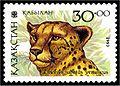 Stamp of Kazakhstan 034.jpg