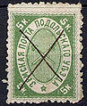 Stamp of Podolsk Zemstvo 1878 04a.jpg