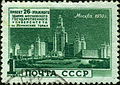 Stamp of USSR 1576g.jpg