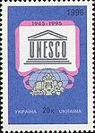 Stamp of Ukraine s128.jpg