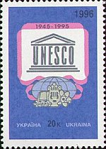 Stamp of Ukraine s128.jpg