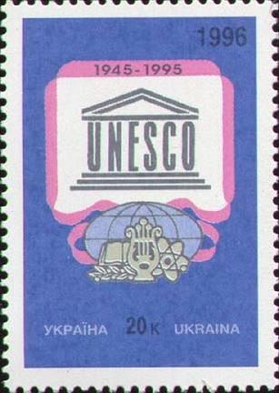 Stamp of Ukraine s128
