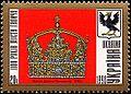 Stamp of Ukraine s209.jpg