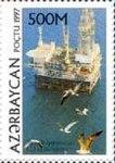 Stamps of Azerbaijan, 1997-486.jpg