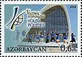 Stamps of Azerbaijan, 2014-1173.jpg