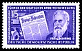Stamps of Germany (DDR) 1955, MiNr 0474.jpg