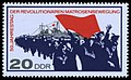 Stamps of Germany (DDR) 1967, MiNr 1310.jpg
