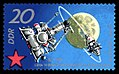 Stamps of Germany (DDR) 1971, MiNr 1638.jpg