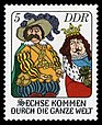 Stamps of Germany (DDR) 1977, MiNr 2281.jpg