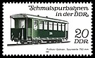Stamps of Germany (DDR) 1981, MiNr 2632.jpg