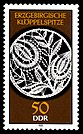 Stamps of Germany (DDR) 1988, MiNr 3219.jpg