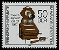 Stamps of Germany (DDR) 1989, MiNr 3228.jpg