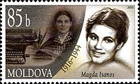 Stamps of Moldova, 051-11.jpg