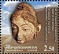 Stamps of Tajikistan, 015-08.jpg