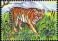 Stamps of Tajikistan, 031-05.jpg