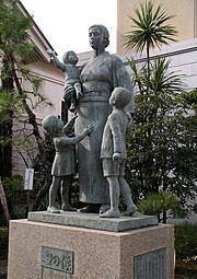 Statue dedicated to widowed mothers, who raised their children after losing their husbands in the war