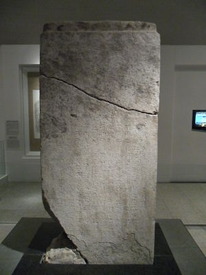 Jinheung of Silla - Stele built to honor the expedition of Silla King Jinheung in Seoul, 555 AD