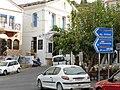 Straßenschilder, Evdilos.jpg