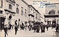 Strada Reale, Valletta, Malta (postcard).jpg