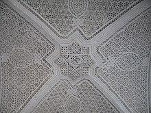 Stucco in Diwan Library in the medina of Tunis.jpg