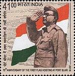 Subhas Chandra Bose 2018 stamp of India.jpg