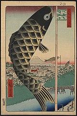 Suidōbashi surugadai